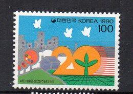 COREE DU SUD - SOUTH KOREA - 1990 - 20éme ANNIVERSAIRE - 20th ANNIVERSARY - SAEMAUL UNDONG - COMMUNAUTE - COMMUNITY - - Korea (Süd-)