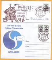 2006 Moldova Transnistria  210 Tiraspol  Suvorov - Moldawien (Moldau)