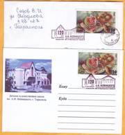 2006 Moldova Transnistria  120 Tiraspol  Artistul Foynitsky - Moldawien (Moldau)