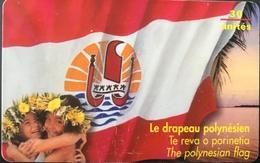 POLYNESIE FRANCAISE  -  PhoneCard  -  Drapeau Polynésien  -  30 Unités  - PF 74 - French Polynesia