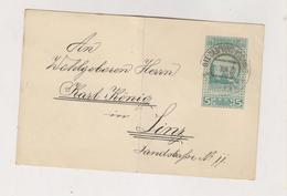 BOSNIA AND HERZEGOVINA  AUSTRIA 1908 Amb Train Cancel GRAVOSA-SARAJEVO Postal Stationery - Bosnien-Herzegowina