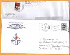 1997 2007 Moldova Transnistria  Suvorov Used  2letter Tiraspol Bender - Moldawien (Moldau)