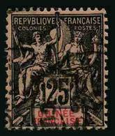 GUINEE - YT 8 - TIMBRE OBLITERE - Oblitérés