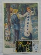 Carte Maximum Card   Renoir  1967 La Balançoire Um Al Qiwain - Arte