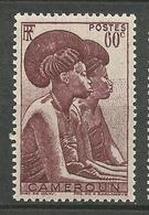 CAMEROUN N° 280 NEUF** LUXE SANS CHARNIERE  / MNH - Cameroun (1915-1959)