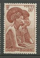 CAMEROUN N° 281 NEUF** LUXE SANS CHARNIERE  / MNH - Cameroun (1915-1959)