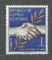 Guinea Ecuatorial, 1968 (#1), Independence, Freedom, Unabhängigkeit, Freiheit, Indipendenza, Indépendance - 1v Single - Äquatorial-Guinea