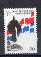 COREE DU SUD - SOUTH KOREA - 1990 - 10éme ANNIVERSAIRE DE LA TOUR DE SEOUL - SEOUL TOWER - 10th ANNIVERSARY - - Korea (Süd-)