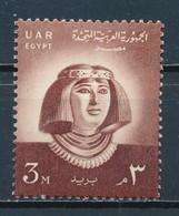 °°° EGYPT - Y&T N°420 MNH - 1958 °°° - Ägypten