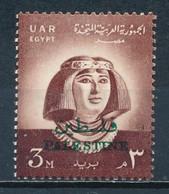 °°° EGYPT PALESTINE - Y&T N°63 MNH - 1958 °°° - Palästina