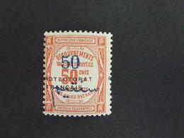 Maroc Taxe N°26 NEUF * - Impuestos