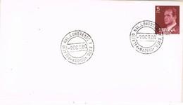 36629. Carta MADRID 1980. Fechador Palacio Nacional Congresos Y Exposiciones - 1931-Hoy: 2ª República - ... Juan Carlos I