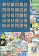 1 KILO TEMBRES DU MONDE SANS PAPIER A PROPOS 20.000 TEMBRES De CHARITE (195) - Lots & Kiloware (min. 1000 Stück)