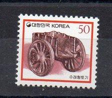 COREE DU SUD - SOUTH KOREA - 1990 - CHARIOT DE BRONZE - BRONZE CHARIOT - - Korea (Süd-)