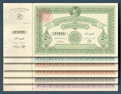 Egypt / Palestine - 1948 - Set Of 6 - King Farouk - Donation To Save Palestine - Egypt
