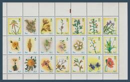 Saudi Arabia - 2000 - RARE - Perforation 14 - ( Flowers - Block Of 21 - 1 R. ) - MNH** - Saudi-Arabien