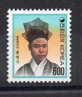 COREE DU SUD - SOUTH KOREA - 1990 - HOMMAGE - TRIBUTE - HONG YUNG-SIK - - Korea (Süd-)