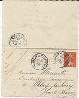 CARTE LETTRE 1903 AVEC CACHET CONVOYEUR PONTIVY A ST BRIEUC - Postmark Collection (Covers)
