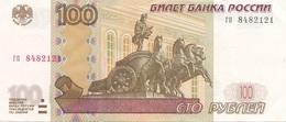 100 RUBEL 1997, Banknote In Guter Erhaltung - Russland