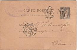 Carte Commerciale 1892 / Entier / LECONTE POLLET / Ameublement / 80 Montdidier Somme / Commande Prie-Dieu Pour Enfant - Other