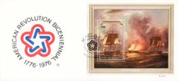 Rwanda BF 67 FDC - 1970-79: FDC