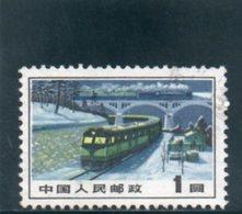 CHINE 1973 O - Usati