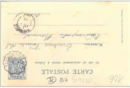 """Rare Cachet Convoyeur """"Tacoignieres A Paris 1904"""" Blanc Indice=6 Cp St Cyr L'Ecole 2 Scans - Railway Post"""