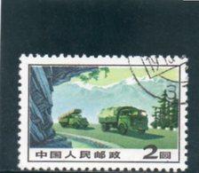 CHINE 1974 O - Usati