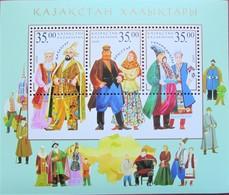 Kazakhstan  2003 Peoples Of Kazakhstan   MNH - Costumes