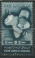 Egypte  - Yvert  N° 520  Oblitéré     -  Ava  29723 - Ägypten