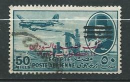Egypte  -  Aérien   Yvert  N°  77 (B)  Oblitéré     -  Ava  29724 - Luftpost