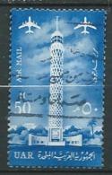 Egypte  -  Aérien   Yvert  N°  85  Oblitéré     -  Ava  29725 - Luftpost