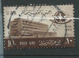 Egypte  -     Yvert  N°  519  Oblitéré     -  Ava  29726 - Ägypten