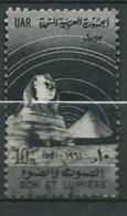 Egypte  -     Yvert  N°  518 Oblitéré     -  Ava  29728 - Ägypten