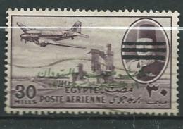 Egypte  -aérien      Yvert  N°  50 Oblitéré     -  Ava  29729 - Luftpost