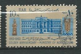 Egypte  -      Yvert  N°  572 Oblitéré     -  Ava  29730 - Ägypten