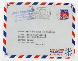 """FLAMME """"UTILISEZ LES TIMBRES À SURTAXE """" CàD """" SAINT DENIS DU 31/12/1966 REUNION """" SUR BLASON (DEFECTUEUX) SURCH. CFA - Storia Postale"""