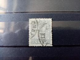 NORVEGE.1867.N°13. ARMOIRIE . Oblitéré. Côte Yvert 140 €. - Noruega