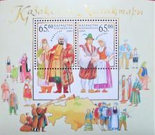 Kazakhstan  2004 Peoples Of Kazakhstan  S/S  MNH - Kazachstan