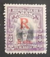 PANAMA TIMBRE POUR LETTRES CHARGEES YT 52 OBLITÉRÉ ANNÉE 1917 - Panama