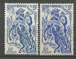 CAMEROUN N° 290 X 2 Nuances NEUF** LUXE SANS CHARNIERE  / MNH - Cameroun (1915-1959)