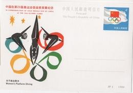 JO84-E/L17 - CHINE Entier Postal JO Los Angeles 1984 - 1949 - ... People's Republic
