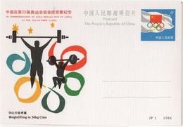 JO84-E/L18 - CHINE Entier Postal JO Los Angeles 1984 - 1949 - ... People's Republic