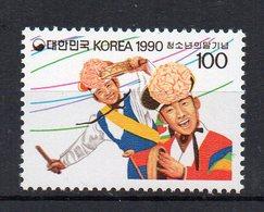 COREE DU SUD - SOUTH KOREA - 1990 - MOIS DE LA JEUNESSE - MONTH FOR THE YOUNG PEOPLE - - Korea (Süd-)