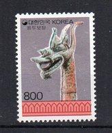 COREE DU SUD - SOUTH KOREA - 1990 - DRAGON HEAD - TETE DE DRAGON - - Korea (Süd-)