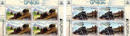 Artsakh - Armenia - Nagorno Karabakh 2020 BLOCK Mi 218-219 Europa 2020 Ancient Postal Routes Train And Mail Coach MNH** - Armenia