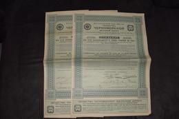 2 X Emprunt  4,5 % De 1913 Chemin De Fer De La Mer Noire Russie - Chemin De Fer & Tramway