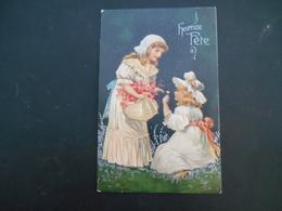 Petites Filles élégantes Portant Fleurs Roses Dans Son Tablier - Argent - Gaufrée - Série 7046 - Enfants