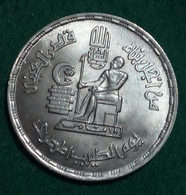 EGYPT - 10 Piaster -1980 - EH 1400 - Km 503 - UNC - Doctor Day ، Agouz - Egypte