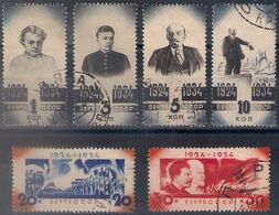 Russia 1934, Michel Nr 488-93, Used - 1923-1991 UdSSR